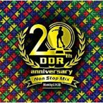 Various Artists DanceDanceRevolution 20th Anniversary Non Stop Mix Mixed by DJ KOO CD