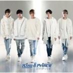 King & Prince 君を待ってる [CD+DVD]<初回限定盤B> 12cmCD Single ※特典あり