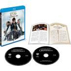 ファンタスティック・ビーストと黒い魔法使いの誕生 エクステンデッド版ブルーレイセット(2枚組)<初回仕様版/日本限 Blu-ray Disc