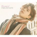 パク・ボゴム Bloomin' [CD+DVD]<初回限定盤> 12cmCD Single あり PCCA-04773