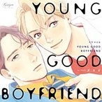新垣樽助 ドラマCD「YOUNG GOOD BOYFRIEND」 CD