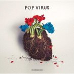 星野源 POP VIRUS<生産限定盤> LP