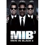メン イン ブラック3  DVD