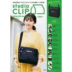 studio CLIP SHOULDER BAG BOOK produced by Naoko Gencho Book ※特典あり