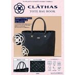 CLATHAS TOTE BAG BOOK Book ※特典あり