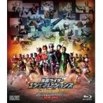 平成仮面ライダー20作記念 仮面ライダー平成ジェネレーションズFOREVER コレクターズパック [Blu-ray Disc+DVD] Blu-ray Disc