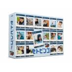 STU48 STU48のセトビンゴ! DVD-BOX<初回生産限定版>