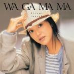 岩崎宏美 わがまま 8 タワーレコード限定 CD
