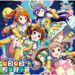 THE IDOLM@STER MILLION LIVE! THE IDOLM@STER MILLION LIVE! ニューシングル 12cmCD Single