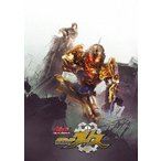 ビルド NEW WORLD 仮面ライダーグリス DXグリスパーフェクトキングダム版<初回生産限定版> DVD