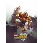 ビルド NEW WORLD 仮面ライダーグリス DXグリスパーフェクトキングダム版<初回生産限定版> Blu-ray Disc