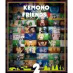 けものフレンズ2 第2巻 Blu-ray Disc