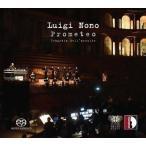 マルコ・アンジウス ルイジ・ノーノ: オペラ「プロメテオ」〜聴く悲劇 (リコルディ新版による) SACD Hybrid