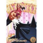 ONE PIECE ワンピース 19THシーズン ホールケーキアイランド編 piece.22/DVD/ エイベックス・ピクチャーズ EYBA-12527