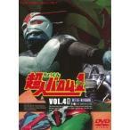 超人バロム・1 VOL.4 DVD