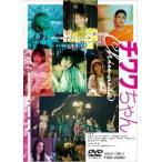 チワワちゃん DVD