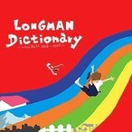 Dictionary  indies BEST 2013-2019