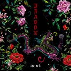 Various Artists DRAGON HEISEI CD