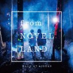 Halo at 四畳半 from NOVEL LAND CD