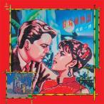 西松一博 貿易風物語 タワーレコード限定 CD