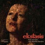 アリサ・ネージュ・バリエール カイヤ・サーリアホ: Ekstasis [CD+Blu-ray Disc] CD