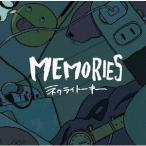ネクライトーキー MEMORIES CD ※特典あり