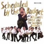 吾妻光良 & The Swinging Boppers Scheduled by the Budget CD ※特典あり