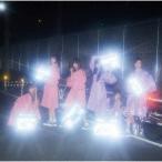 私立恵比寿中学 トレンディガール<通常盤/初回限定仕様> 12cmCD Single ※特典あり