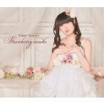��¼�椫�� Strawberry candle ��CD+DVD�� CD
