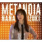 ┐х╝∙╞рб╣ METANOIA 12cmCD Single ви╞├┼╡двдъ