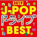 2019 J-POPドライブ BEST Mixed by DJ GOLD