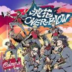 浪花OVER-BLOW
