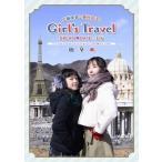 工藤晴香と秦佐和子のGirl's Travel〜DREAM DATE in
