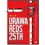 We are REDS   1992-2017 URAWA REDS 25TH 浦和レッズ25周年記念オフィシャルDVD