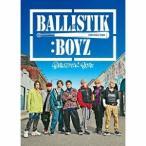 BALLISTIK BOYZ CD DVD グッズ  初回生産限定