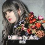 Fuki Million Scarlets<通常盤> CD ※特典あり