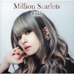 Million Scarlets 豪華盤  DVD付