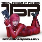 TSP Scream&Rebellion CD ※特典あり