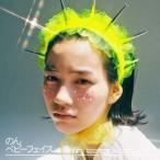 ベビーフェイス CD KRCD-00008