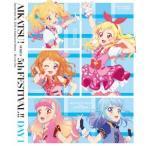 アイカツ!シリーズ 5thフェスティバル!! Day1 Blu-ray Disc