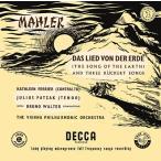 ブルーノ ワルター マーラー 交響曲 大地の歌 リュッケルト歌曲集から タワーレコード限定 SACD Hybrid