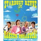 STARDUST REVUE 楽園音楽祭 2018 in モリコロパーク 初回生産限定盤 Blu-ray