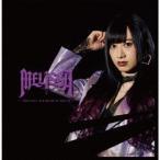MELiSSA MELiSSA/DEAD HEAT DRiVE<Type-B> 12cmCD Single