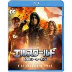 エルスワールド 最強ヒーロー外伝 Blu-ray Disc