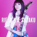 Rie a.k.a. Suzaku Top Runner CD ※特典あり