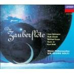 ゲオルグ・ショルティ モーツァルト: 歌劇『魔笛』 CD