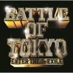 BATTLE OF TOKYO  ENTER THE Jr.EXILE