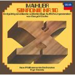 ウィン・モリス マーラー: 交響曲第10番(クック版第3稿)<タワーレコード限定> CD