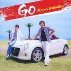 フライングスニーカー Go [CD+DVD] CD