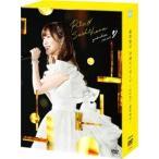 指原莉乃 指原莉乃 卒業コンサート 〜さよなら、指原莉乃〜 [7DVD+ブックレット] DVD